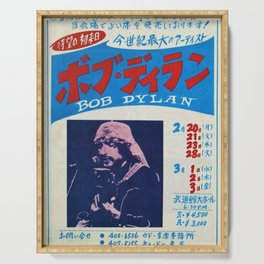 Rare Vintage Bob Dylan 1978 Tokyo, Japan Concert Poster Serving Tray