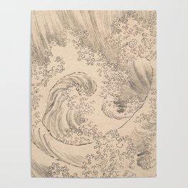Wave by Katsushika Hokusai 1760–1849, Japanese Poster