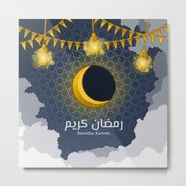 Ramadan Kareem in Arabic Word with Luminous Crescent Moon on The Geometry Background Metal Print