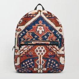 Qashqai Khorjin  Antique Fars Persian Bag Face Print Backpack