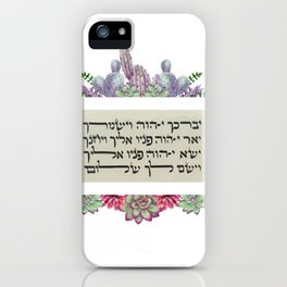 The most ANCIENT jewish blessing iPhone Case