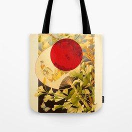 Japanese Ginkgo Hand Fan Vintage Illustration Tote Bag