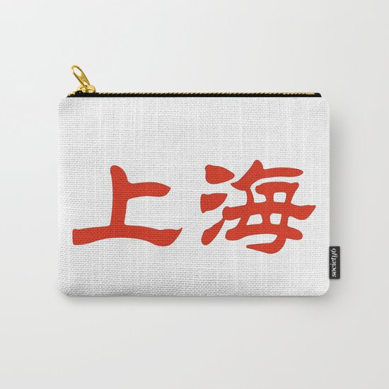 Chinese characters of Shanghai by sasasdesign