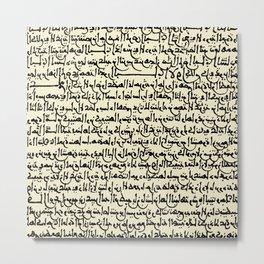 Ancient Arabic // Parchment Yellow Metal Print