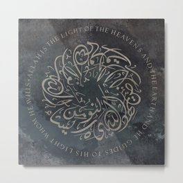Allah is the light of the heavens and the earth Metal Print