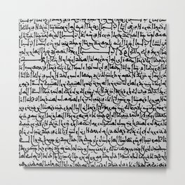 Ancient Arabic on Grey Metal Print