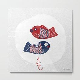 Japanese Fish Cake / Taiyaki (たい焼き) Metal Print