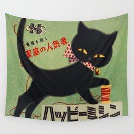 Vintage Japanese Black Cat Wall Tapestry