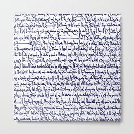 Ancient Arabic in Midnight Blue Metal Print