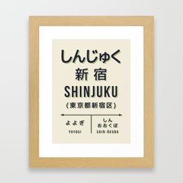 Vintage Japan Train Station Sign - Shinjuku Tokyo Cream Framed Art Print