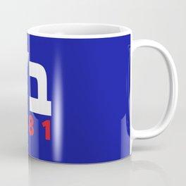 """B""""H 5781 Biden Harris 2020 Coffee Mug"""