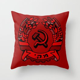 Maki Rakah Israel communist party coat of arms hammer sickle Throw Pillow