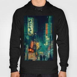Tokyo Nights / Memories of Green / Blade Runner Vibes / Cyberpunk / Liam Wong Hoody
