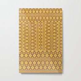 kilim geo in sunny yellow Metal Print