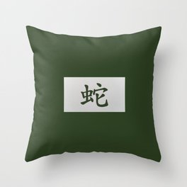 Chinese zodiac sign Snake green Throw Pillow