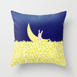 Good Night Bunny Throw Pillow