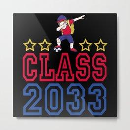 Class 2033 Football Metal Print
