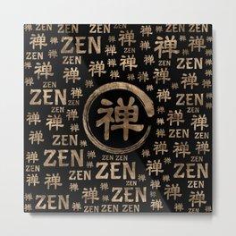Enzo Circle Zen symbol and word pattern on black Metal Print