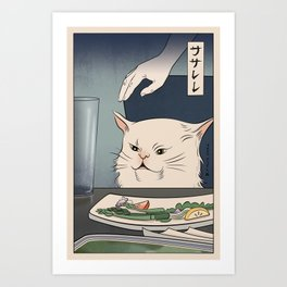 Woman Yelling at Cat Meme - Ukiyoe style (2 in series of 2) Art Print Art Print
