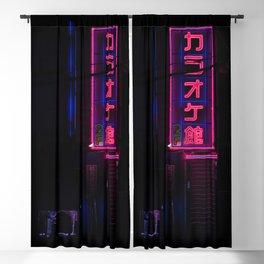 neo tokyo Blackout Curtain