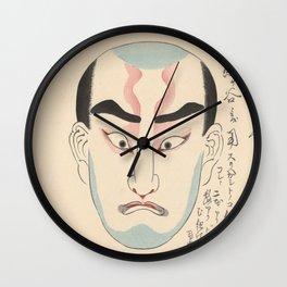 KABUKI Mask Traditional Make-Up Theatre Kanteiryu Blue Wall Clock