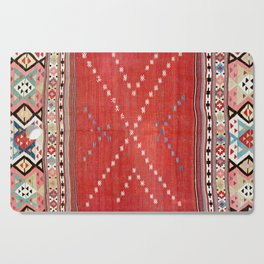 Fethiye Southwest Anatolian Camel Cover Print Cutting Board