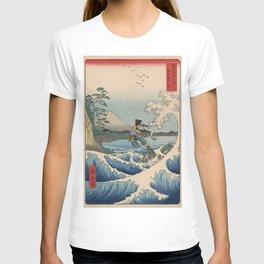 Suruga satta no kaijō Korra T-shirt