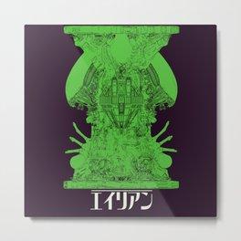 Alien Metal Print