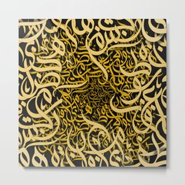 gold arabic letters Metal Print