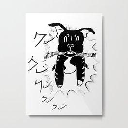 Koinu No Kuro Metal Print