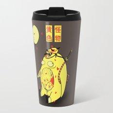 My Yellow Monster Travel Mug