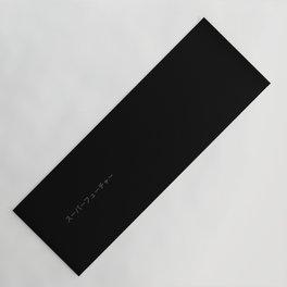 Superfuture Limited Edition Tokyo Tee Yoga Mat
