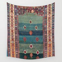 Sivas Antique Turkish Niche Kilim Print Wall Tapestry