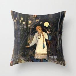 Vivid Retro - Vasilisa Throw Pillow
