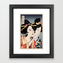 Woman Yelling at Cat Meme - Ukiyo-e style (1 in series of 2) Framed Art Print