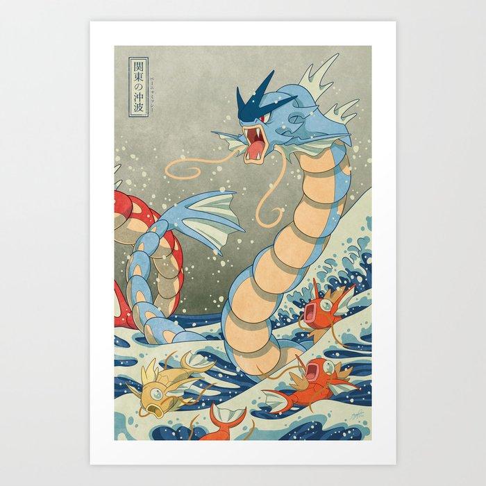 The Great Red Wave II Kunstdrucke