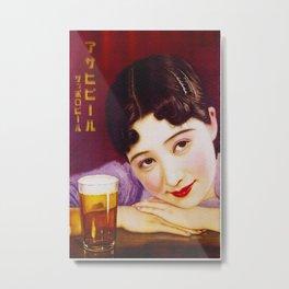 Vintage Japanese Beer Advertisement Metal Print