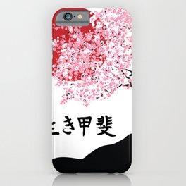 ikigai cherry blossom iPhone Case