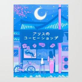 Late Night Cafe (Osaka Dreamscape) Poster