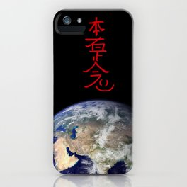 Hon Sha Ze Sho Nen iPhone Case