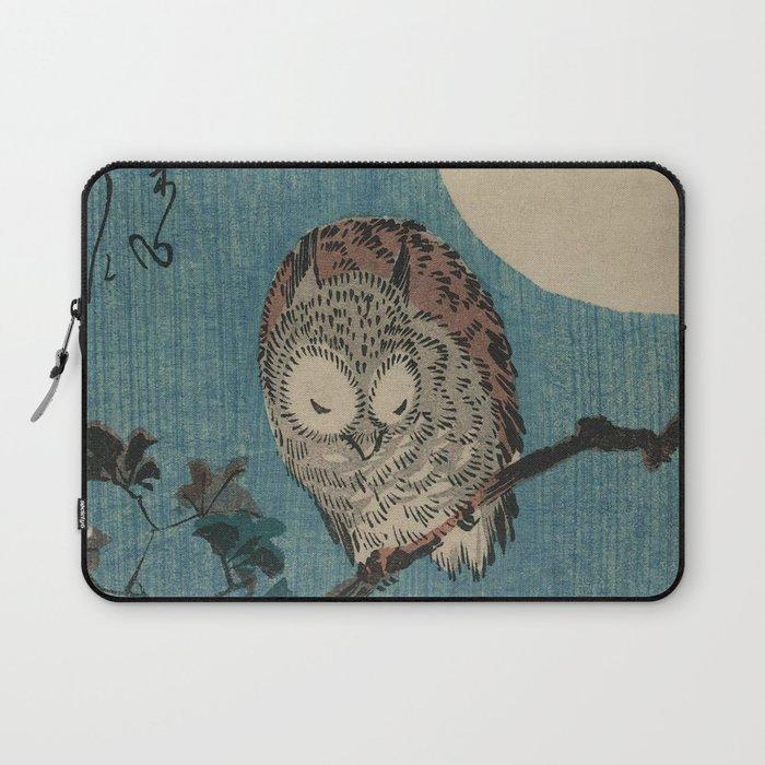 Vintage Japanese Owl Laptop Sleeve