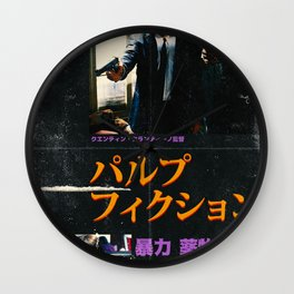 Pulp Fiction Japanese Limited Edition Wall Clock