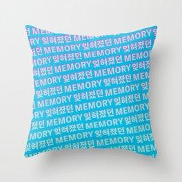 The Forgotten Memory - Typography Throw Pillow