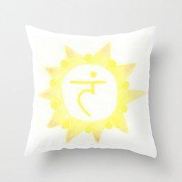 Solar Chakra Watercolor Throw Pillow