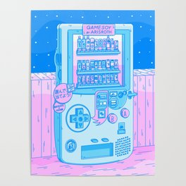 GAME SOY Color Vending Machine - Japanese Dreamscape Poster