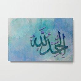 Al Hamdulillah Islamic Arabic Calligraphy Design Abstract Art Metal Print