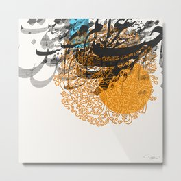 """""""Gharam"""" The synonyms of Love in Arabic Metal Print"""