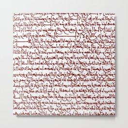 Ancient Arabic in Maroon Metal Print