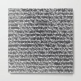Ancient Arabic // Charcoal Grey Metal Print