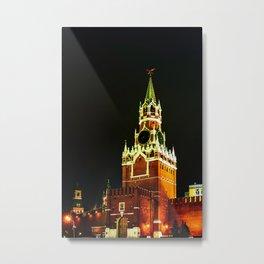 Spassky - Savior - Tower Of Moscow Kremlin At Night Metal Print